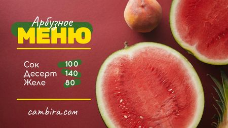 Summer Menu Watermelon and Peach on Red Title – шаблон для дизайна