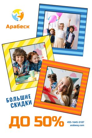Party Services Offer Kids Celebrating Birthday Tumblr – шаблон для дизайна
