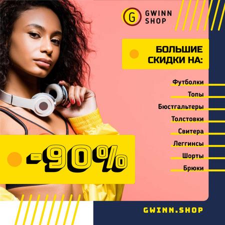 Fashion Sale with Stylish Woman in Headphones Animated Post – шаблон для дизайна