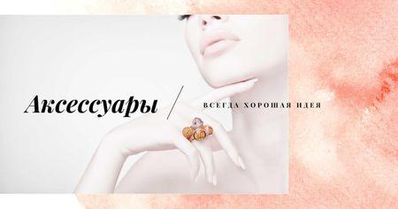 Jewelry Sale Woman in Precious Ring Facebook AD – шаблон для дизайна