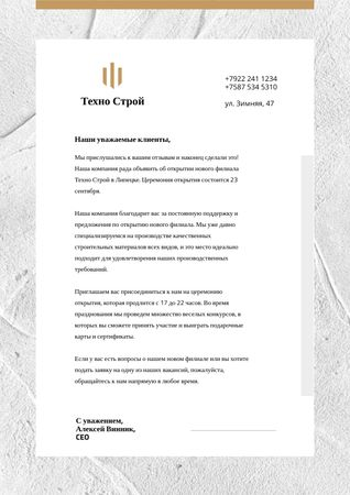 Business company official event invitation Letterhead – шаблон для дизайна