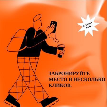 Booking Service ad with Man holding coffee and phone Animated Post – шаблон для дизайна