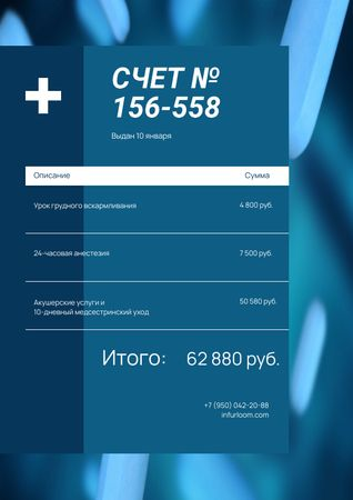 Clinical Services cost bill Invoice – шаблон для дизайна