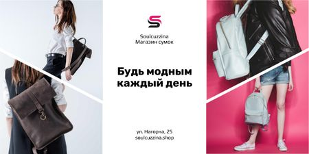 Bag Store Promotion with Woman Carrying Backpack Twitter – шаблон для дизайна