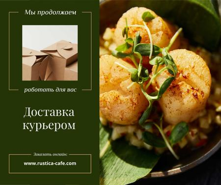 Food Delivery Offer with Tasty Dish Facebook – шаблон для дизайна