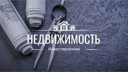 Real Estate Agency Ad Architectural Prints on Table Youtube Thumbnail – шаблон для дизайна