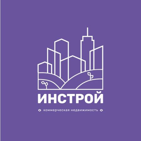 Urban Planning Company Building Silhouette in Purple Animated Logo – шаблон для дизайна