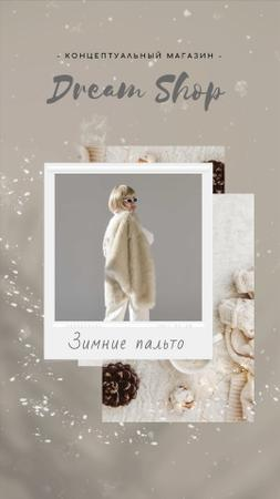 Fashion Ad Woman in Fur Coat Instagram Video Story – шаблон для дизайна