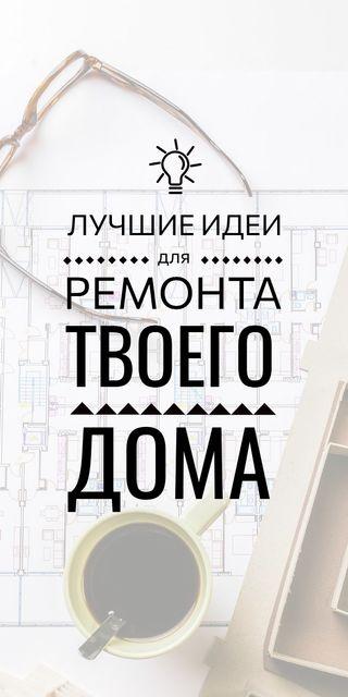 home decor interior design creative ideas banner Graphic – шаблон для дизайна