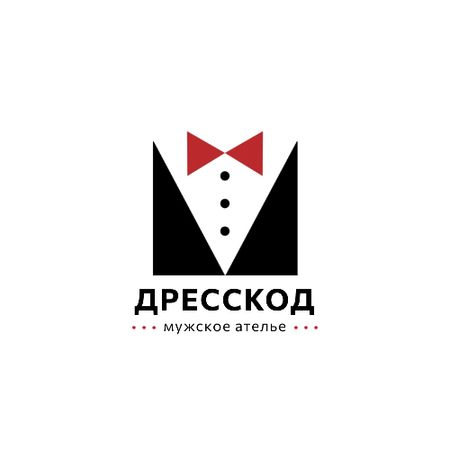 Fashion Atelier with Male Suit with Bow-Tie Animated Logo – шаблон для дизайна