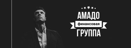 Businessman Wearing Suit in Black and White Facebook cover – шаблон для дизайна