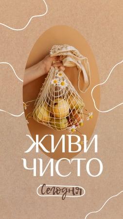 Woman holding Apples in Eco Bag Instagram Story – шаблон для дизайна