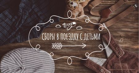 Kids clothes and toy Facebook AD – шаблон для дизайна