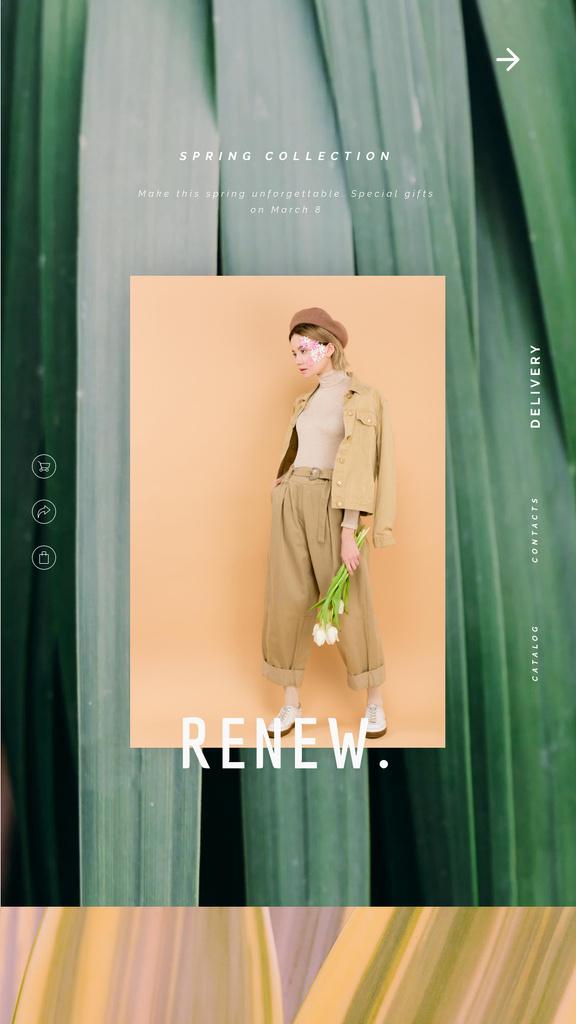 Woman in Spring Beige Outfit — Создать дизайн