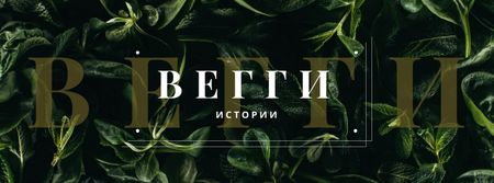 Healthy green herbs Facebook cover – шаблон для дизайна