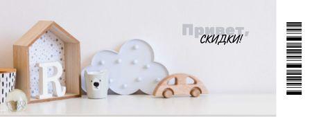 Kids' Toys and Furniture Offer Coupon – шаблон для дизайна