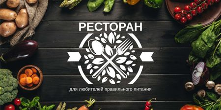 Restaurant for lovers of healthy food Twitter – шаблон для дизайна