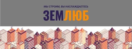 Real Estate Ad with Modern Buildings Facebook cover – шаблон для дизайна