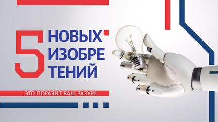 Latest Inventions Robot Hand Holding Bulb Youtube Thumbnail – шаблон для дизайна