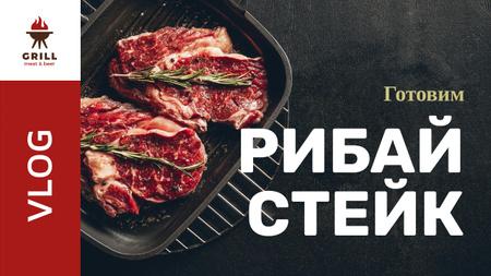 Food Recipe Grilling Steak on Pan Youtube Thumbnail – шаблон для дизайна