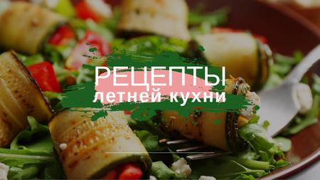 Recipe book for preparing zucchini Youtube – шаблон для дизайна