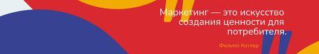 Marketing company profile on geometric pattern LinkedIn Cover – шаблон для дизайна