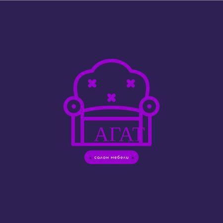 Furniture Ad with Cozy Armchair in Purple Logo – шаблон для дизайна