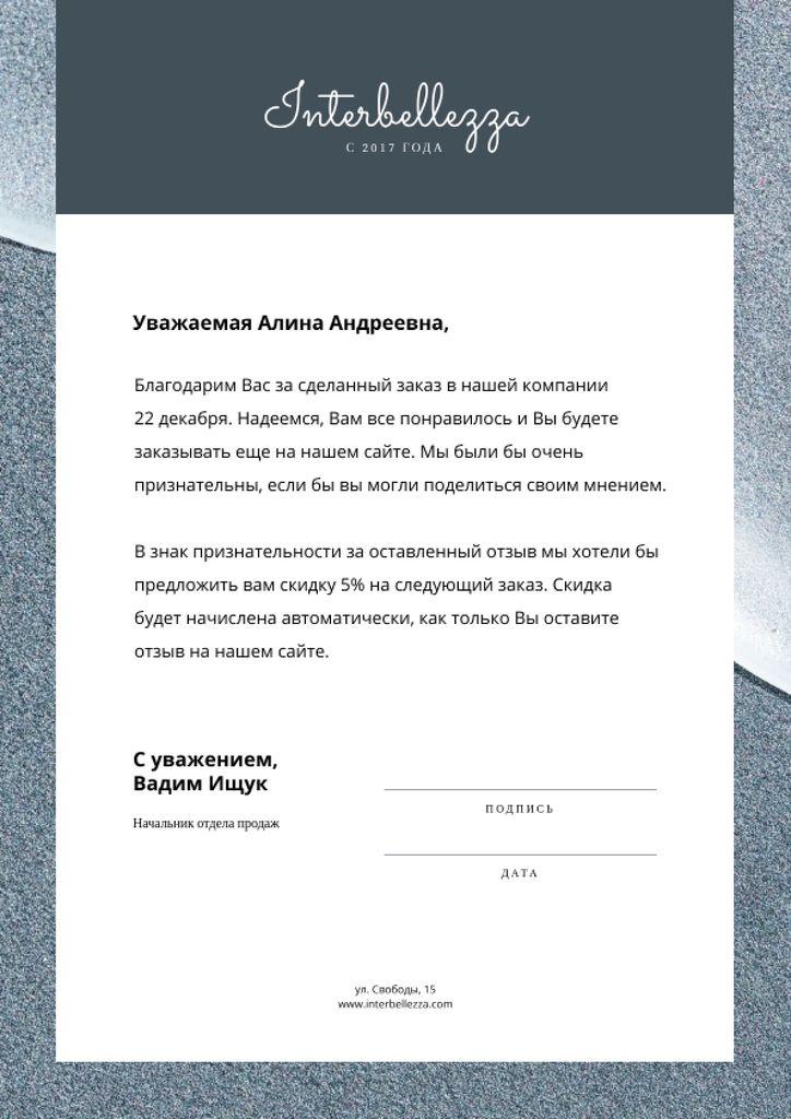 Business Company order gratitude Letterhead – шаблон для дизайна