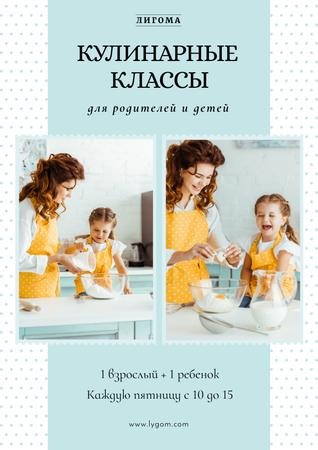 Cooking Classes with Mother and Daughter in Kitchen Poster – шаблон для дизайна