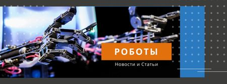 Modern robotics prosthetic technology Facebook cover – шаблон для дизайна