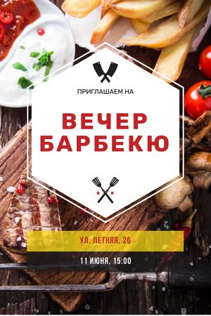 BBQ Party Invitation with Grilled Meat Pinterest – шаблон для дизайна