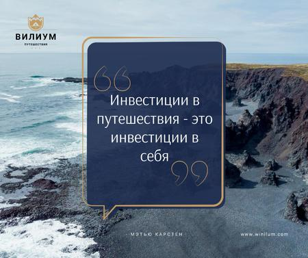Travel Quote on Rocky Coast View Facebook – шаблон для дизайна