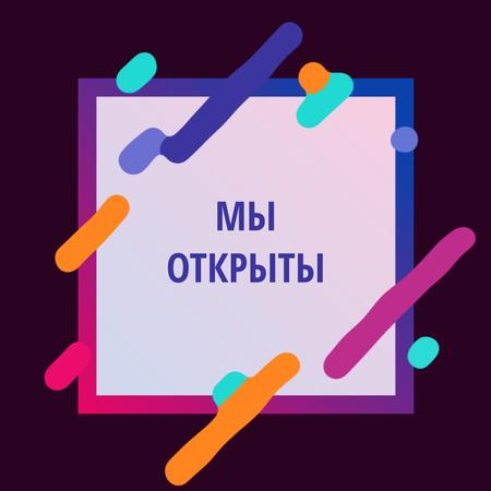 Opening Ad with Linear geometric frame with moving lines Animated Post – шаблон для дизайна