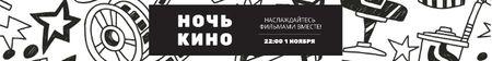 Movie Night Event Announcement Arts Icons Pattern Leaderboard – шаблон для дизайна