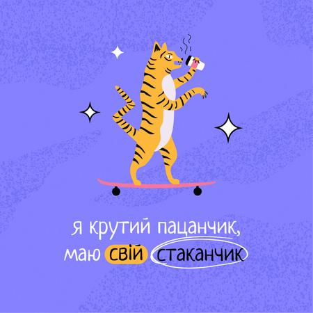 Waste Recycling Concept with Tiger riding Skateboard Instagram – шаблон для дизайну