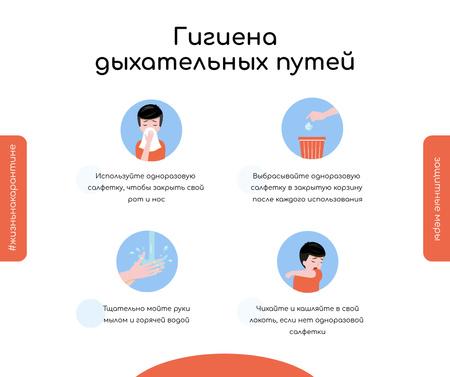 #FlattenTheCurve Disease prevention instruction with Man sneezing Facebook – шаблон для дизайна