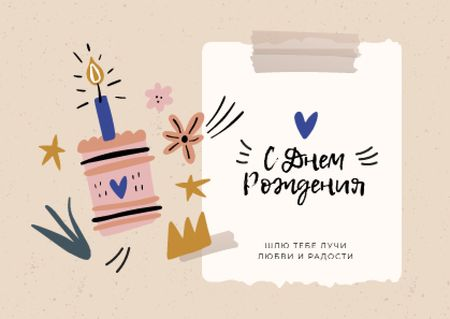 Birthday greeting with Cake Card – шаблон для дизайна
