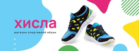 Sale Offer with Pair of athletic Shoes Facebook cover – шаблон для дизайна
