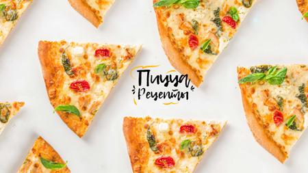 Pizza cooking tips Youtube – шаблон для дизайна