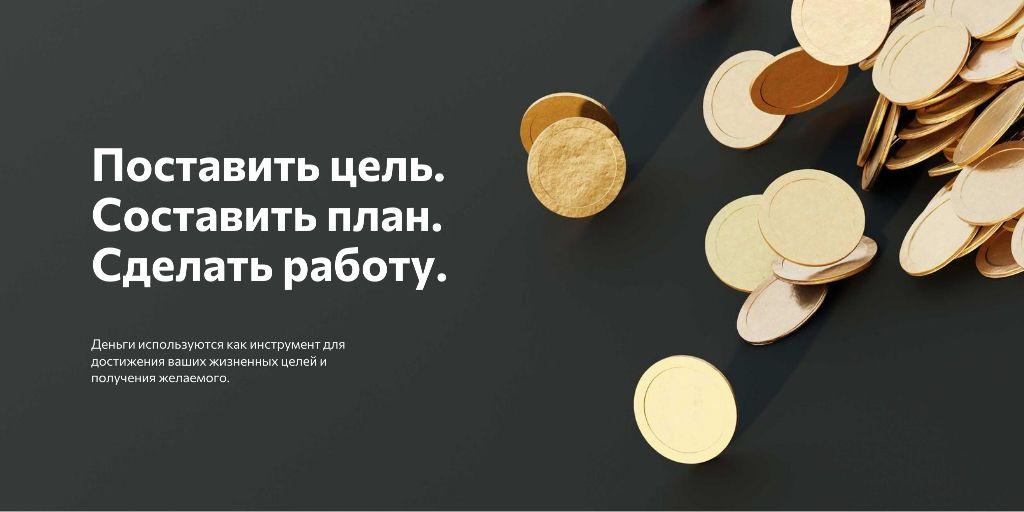 Finance concept with Golden coins Twitter – шаблон для дизайна