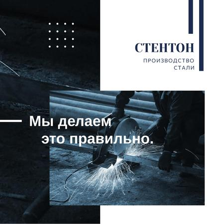 Steel Production Man Cutting Metal Instagram AD – шаблон для дизайна