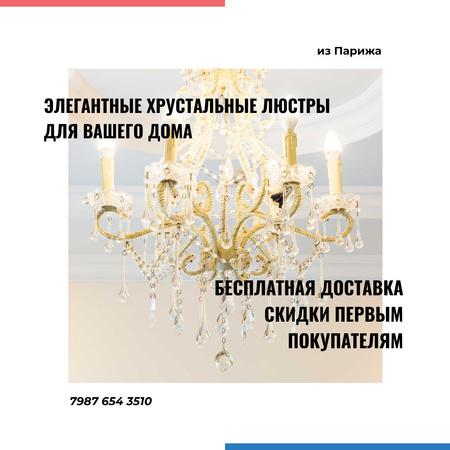 Elegant crystal Chandelier offer Instagram AD – шаблон для дизайна
