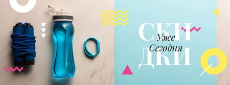 Sport equipment in blue color Facebook cover – шаблон для дизайна
