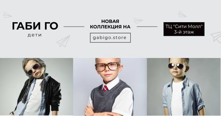 Children clothing store with Stylish Kids Facebook AD – шаблон для дизайна
