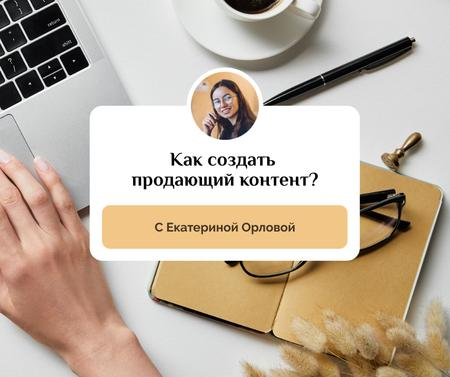 Blogger writing at workplace Facebook – шаблон для дизайна