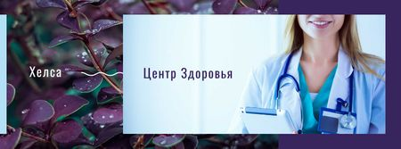 Confident doctor with stethoscope Facebook cover – шаблон для дизайна