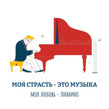 Music Event Announcement with Man by Piano Animated Post – шаблон для дизайна