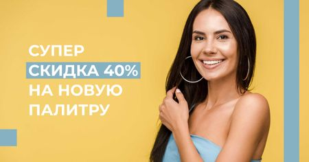 Clothes Shop Ad Woman in blue Dress Facebook AD – шаблон для дизайна