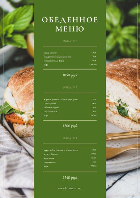 Lunch with Sandwich dish Menu – шаблон для дизайна