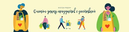 Modèle de visuel Groceries Delivery services offer - VK Community Cover